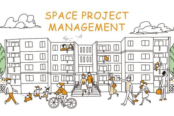 株式会社スペース企画管理のオフィシャルホームページを公開いたしました。